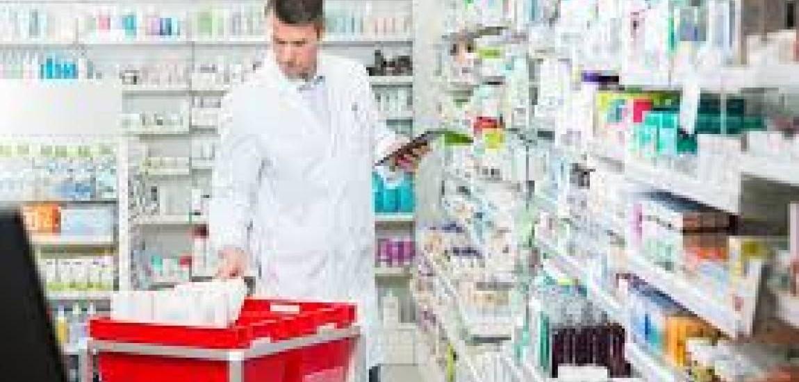 Administração, Gestão e Logística Farmacêutica - Sobral CE